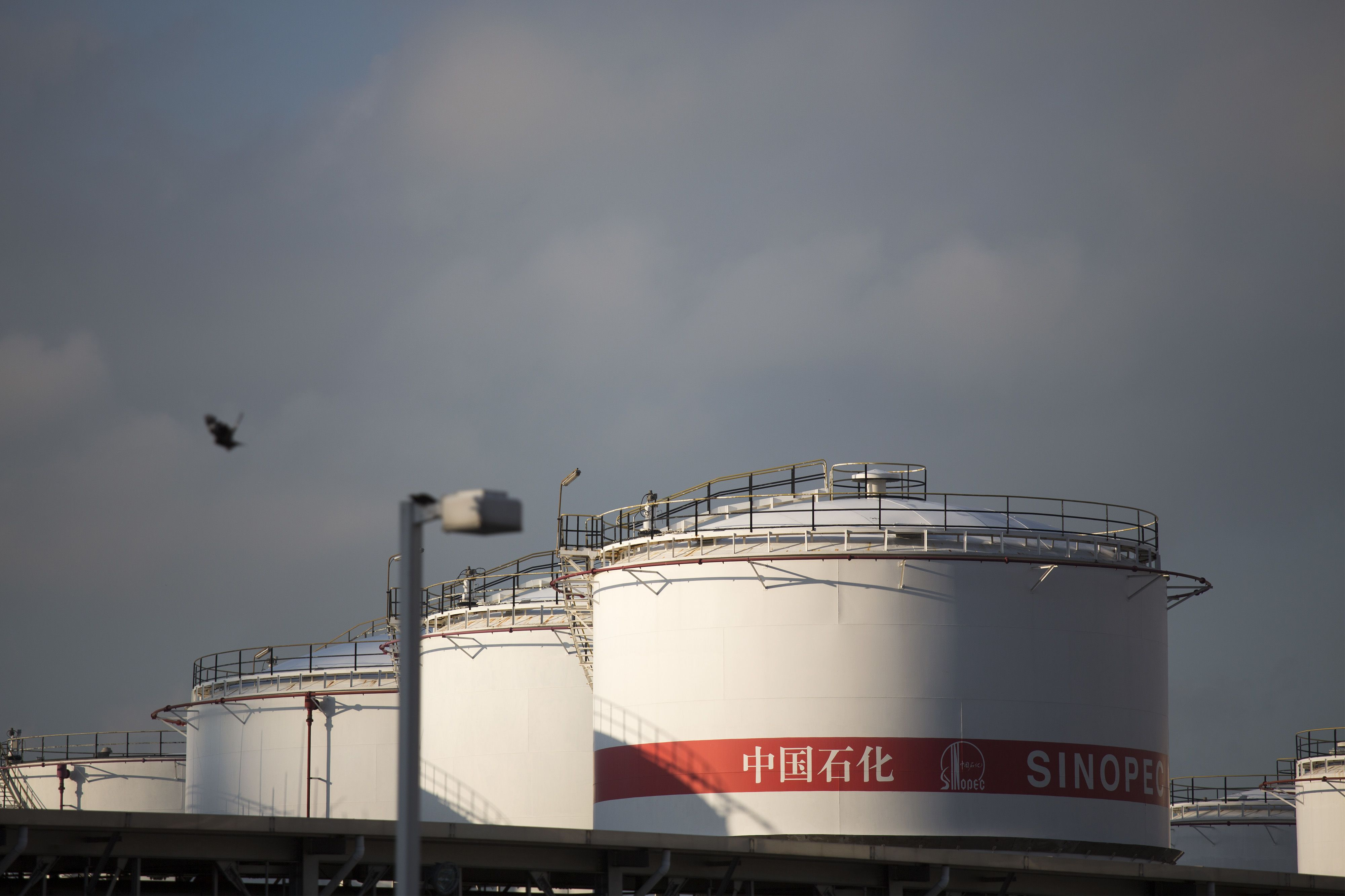 Oil Prices Slid As China's GDP Goes Down