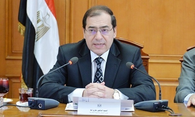 $155 Million Oil and Natural Gas Exploration Agreement Signed by Egypt
